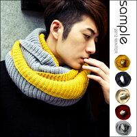 保暖配件推薦現貨 圍脖 圍巾【Sample】保暖型針織圍脖【AL3521】