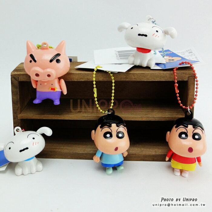 【UNIPRO】蠟筆小新 小白 肥嘟嘟左衛門 豬 5公分 可動 珠鍊吊飾 鑰匙圈 Crayon Shincha 正版授權