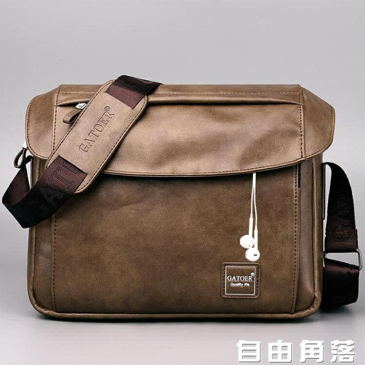 大容量男士單肩包A4包包斜挎包休閒斜背包商務iPad橫款郵差包男包  麻吉好貨