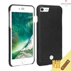 [ iPhone 8 / 7 ] Pierre Cardin法國皮爾卡登4.7吋簡約奢華鑲鑽真皮手機殼/保護殼 黑色