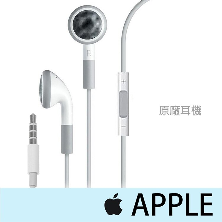 Apple 原廠雙耳線控耳機 (裸裝) 立體雙聲道線控耳機/iPhone/3G/3Gs/4/4s/iPhone 5/5c/5s/iPhone 6/6 Plus/iPhone 6s/6s Plus/SE/iPhone 7/7 Plus/Air/iPad 5/Air 2/mini 3/mini 4/Pro/iPad/iPad 2/New iPad/iPad 3/iPad mini/mini 2/iPod classic/iPod nano/iPod shuffle/iPod touch