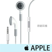 Apple 蘋果商品推薦Apple 原廠雙耳線控耳機 (裸裝) 立體雙聲道線控耳機/iPhone/3G/3Gs/4/4s/iPhone 5/5c/5s/iPhone 6/6 Plus/iPhone 6s/6s Plus/SE/iPhone 7/7 Plus/Air/iPad 5/Air 2/mini 3/mini 4/Pro/iPad/iPad 2/New iPad/iPad 3/iPad mini/mini 2/iPod classic/iPod nano/iPod shuffle/iPod touch