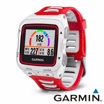 GARMIN Forerunner920XT 白紅 鐵人三項運動錶 [天天3C]