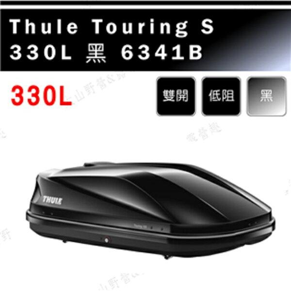 【露營趣】安坑THULETouringS330L6341B黑車頂箱行李箱旅行箱漢堡