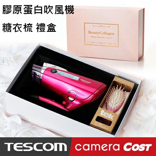 TESCOM TCD4000TW 美髮膠原蛋白吹風機 tek 粉彩糖衣梳 靚彩糖衣梳 禮盒 1