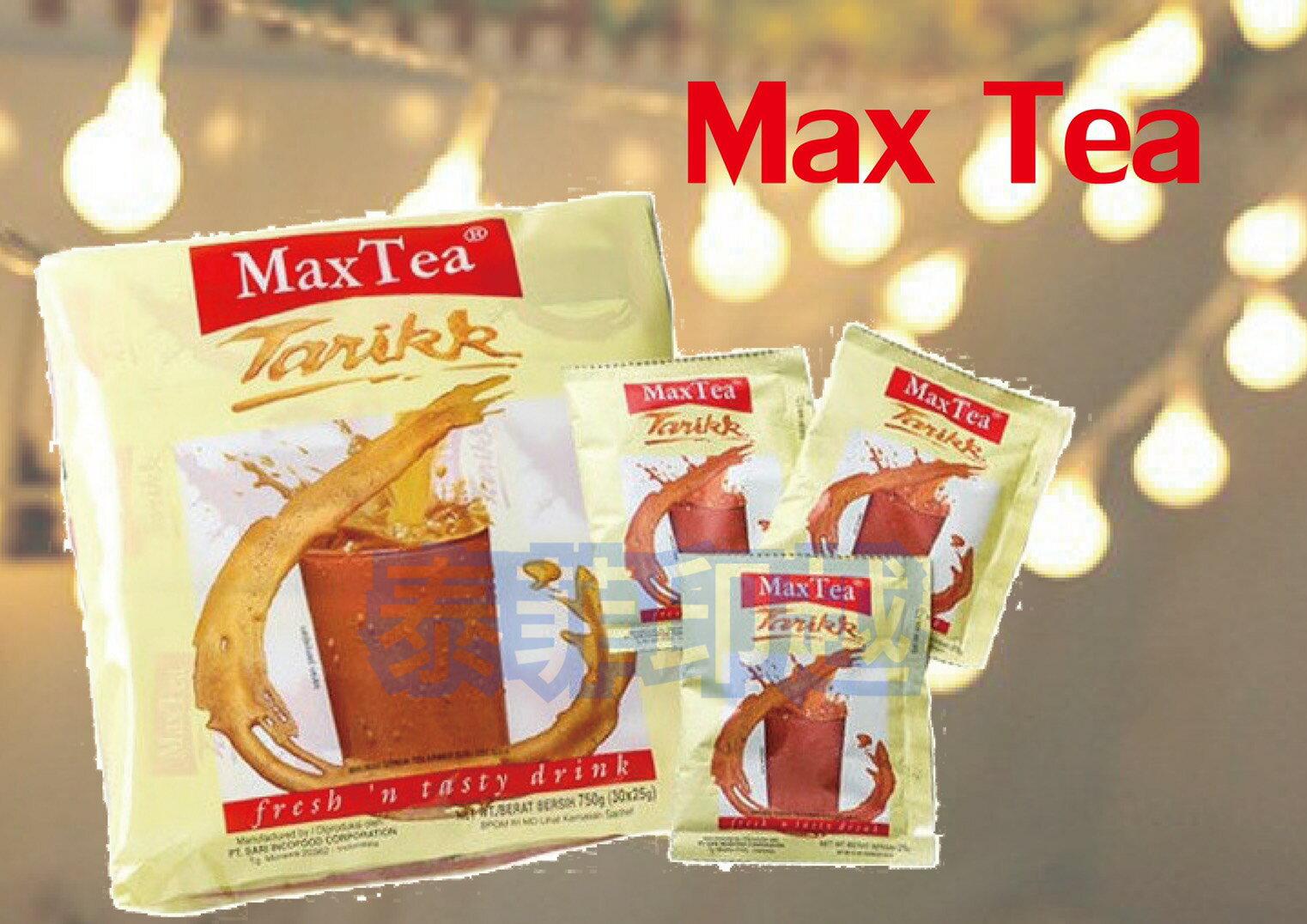 {泰菲印越} max tea 印尼奶茶 印尼拉茶 30入/袋