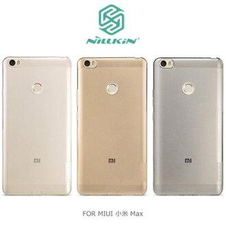 NILLKIN 本色TPU軟套/MIUI 小米 Max/手機殼/軟殼/果凍套/透色套/素色套/手機套【馬尼行動通訊】