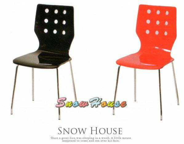 ╭☆雪之屋居家生活館☆╯AA608-06/07 DM0812造型椅(實木板噴漆/電鍍腳)/休閒椅/餐椅/洽談椅/會客椅