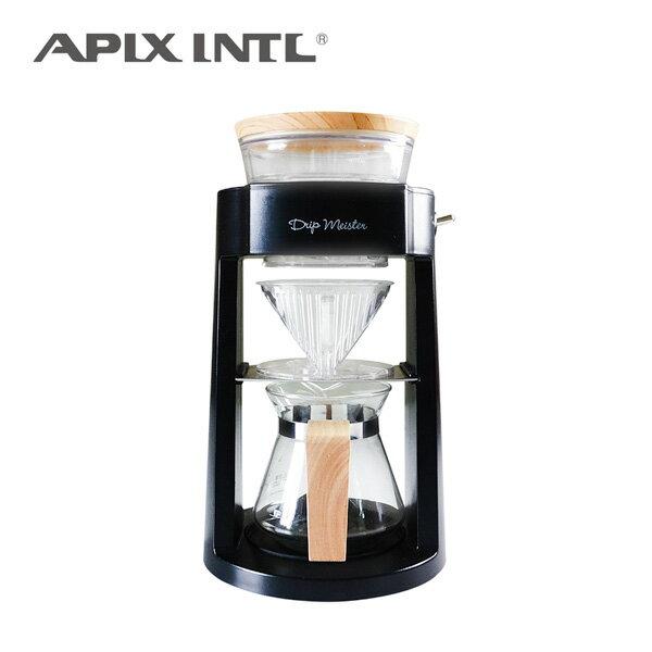 APIX自動手沖咖啡機ADM-200(黑)  贈L8020漱口水3入組 - 限時優惠好康折扣