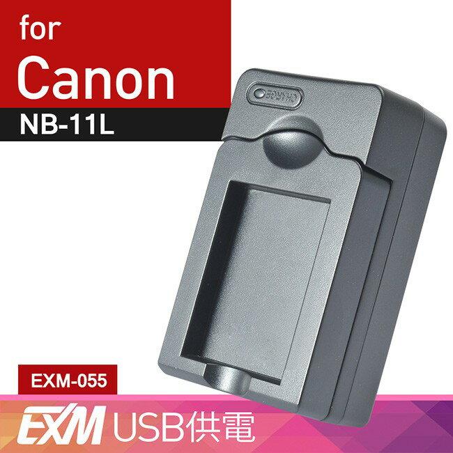 佳美能KAMERA旗艦館 Kamera USB 隨身充電器 for Canon NB-11L NB-11LH (EXM-055)