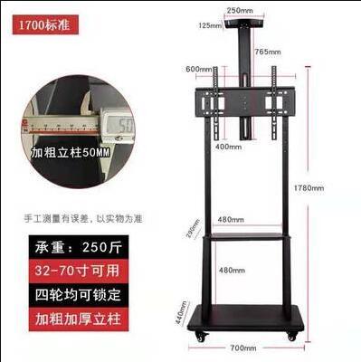 液晶電視架落地立式通用支架可移動顯示器架子萬能旋轉掛架推車