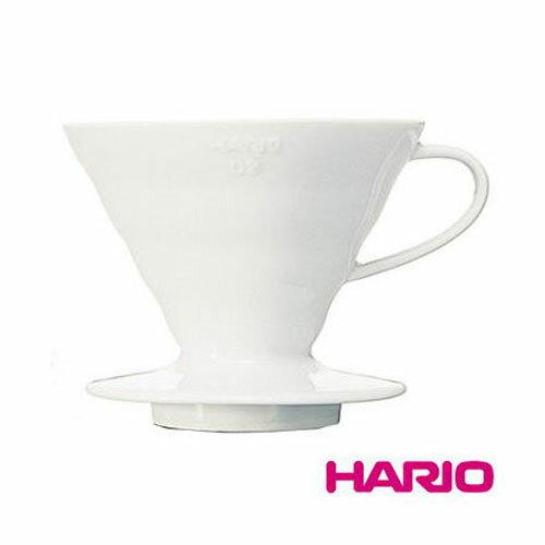 HARIO濾杯  ☆V60白色陶瓷圓錐形濾杯VDC-02W【3-4人份】