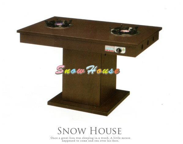 ╭☆雪之屋居家生活館☆╯AA641-02 230-7豪華型胡桃二爐紅外線火鍋桌/餐桌/飯桌