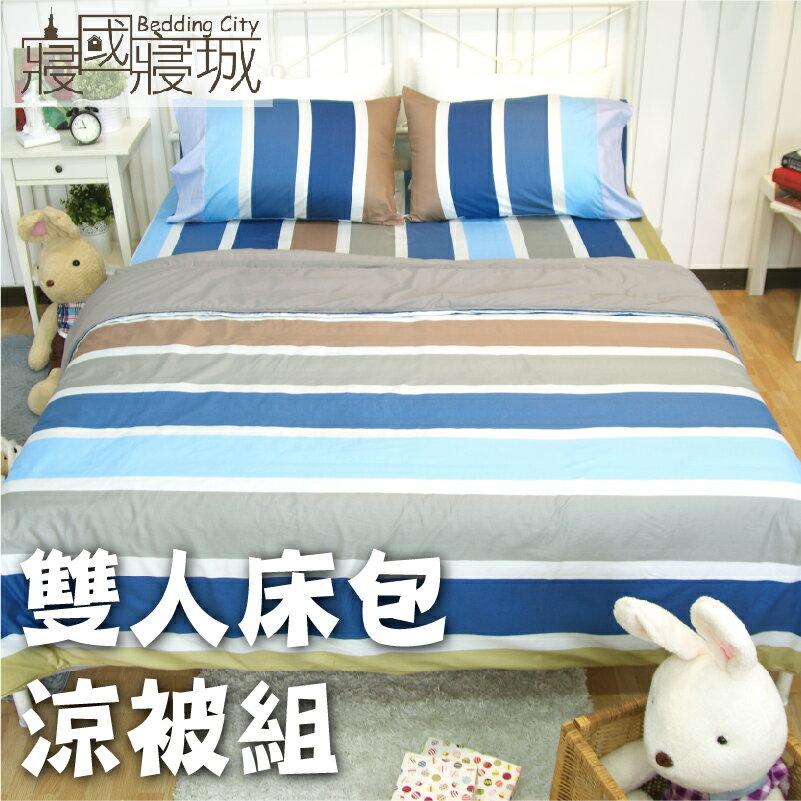 雙人床包涼被4件組-夏天的風 【精梳純棉、吸濕排汗、觸感升級】台灣製造 # 寢國寢城 0