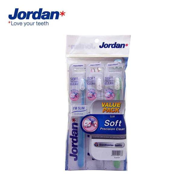 【Jordan】超纖細牙刷促銷包(超軟毛)3入