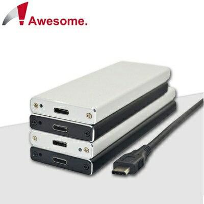 Awesome USB3.1 TO NGFF 硬碟外接盒(黑/銀) AWE-SSDNG31H