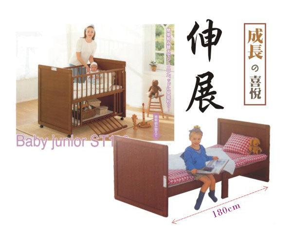 兩用成長床 日本製