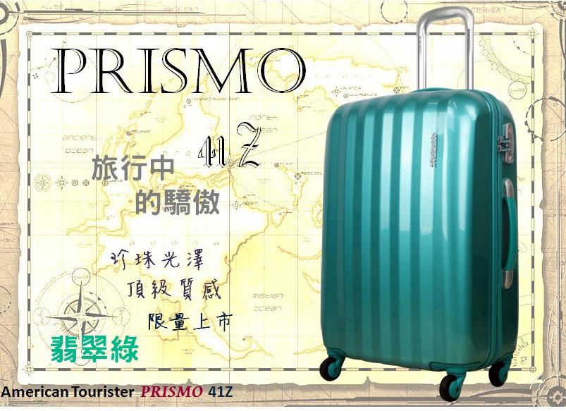 《熊熊先生》旅展推薦7折 新秀麗Samsonite 美國旅行者 41Z 行李箱登機箱 20吋 TSA鎖