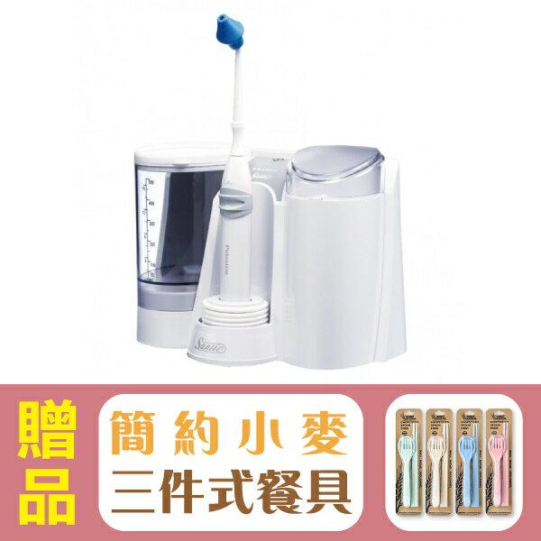 【善鼻】脈動式洗鼻器SH951「個人用」,贈品:簡約小麥三件餐具組x1