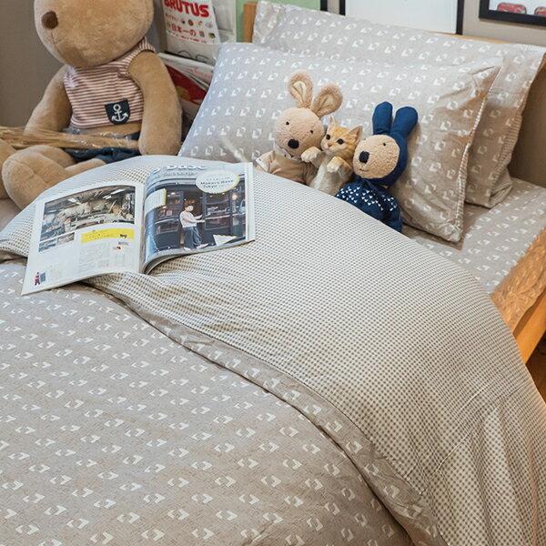 frame 極日風純棉床組 床包/被套/兩用被/枕套 單品賣場 100%復古純棉