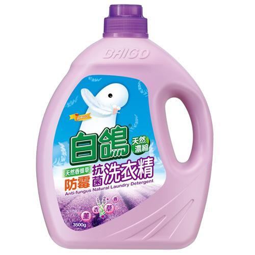 白鴿天然香蜂草防霉抗菌洗衣精3500g【愛買】 - 限時優惠好康折扣