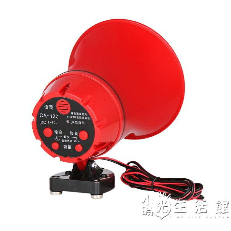 雙鑽戶外12V60V車載擴音器喊話充電三輪廣告叫賣宣傳錄音地攤喇叭