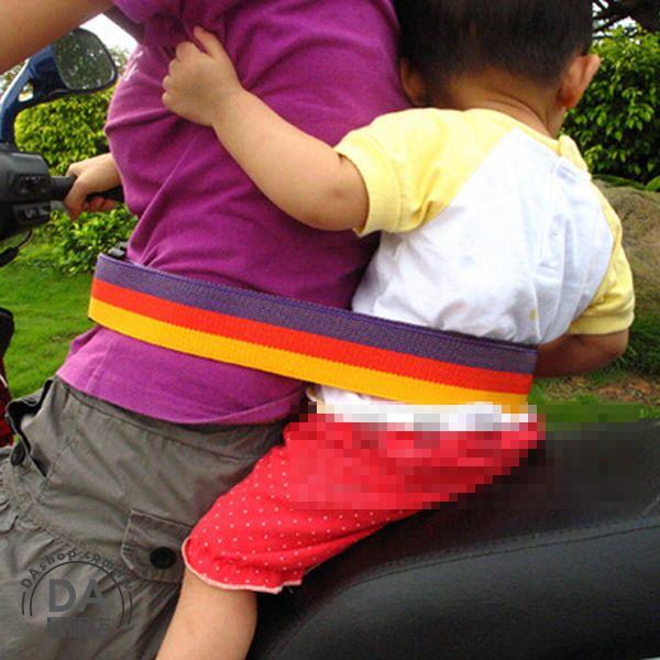 《汽機車用品兩件9折》機車 單車 腳踏車 小孩 兒童 綁帶 安全帶 防護帶(V50-0988)