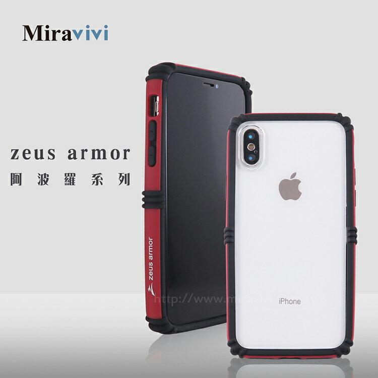zeus armor宙斯鎧甲 阿波羅系列 iPhone X 耐撞擊雙料防摔殼 黑紅
