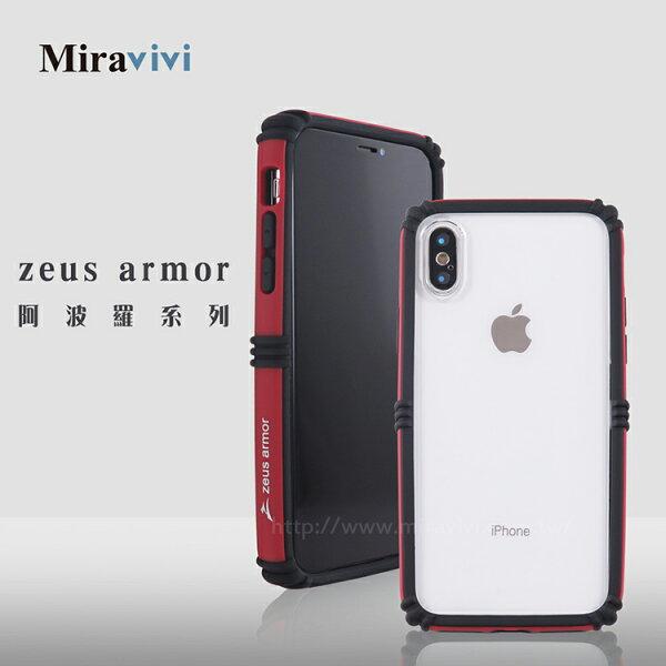 Miravivi:zeusarmor宙斯鎧甲阿波羅系列iPhoneX耐撞擊雙料防摔殼_黑紅