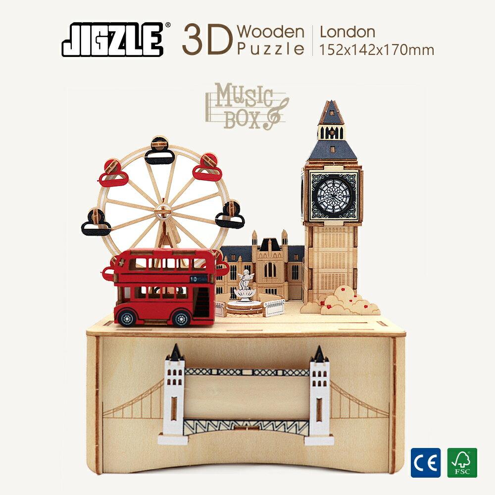 JIGZLE 3D木拼圖 彩色音樂盒 倫敦London  立體拼圖 造型拼圖 玩具模型 聖誕節 交換禮物  模型  療癒音樂盒