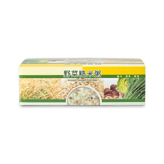 里仁野菜糙米粥10包/盒 備貨時間4-7天