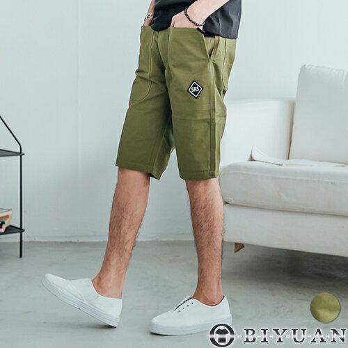 獨家高規修身剪裁休閒短褲【EL88043】OBIYUAN大口袋魔鬼氈工作褲共2色
