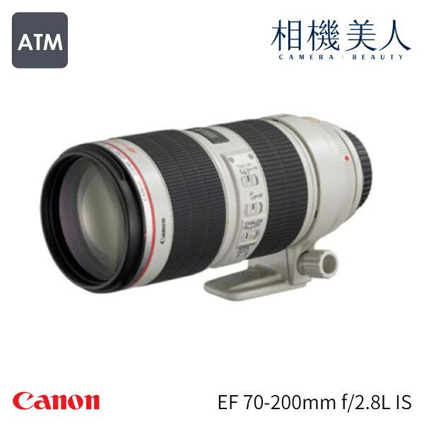 相機美人:CANONEF70-200mmf2.8LISIIUSM公司貨F2.8二代小白2