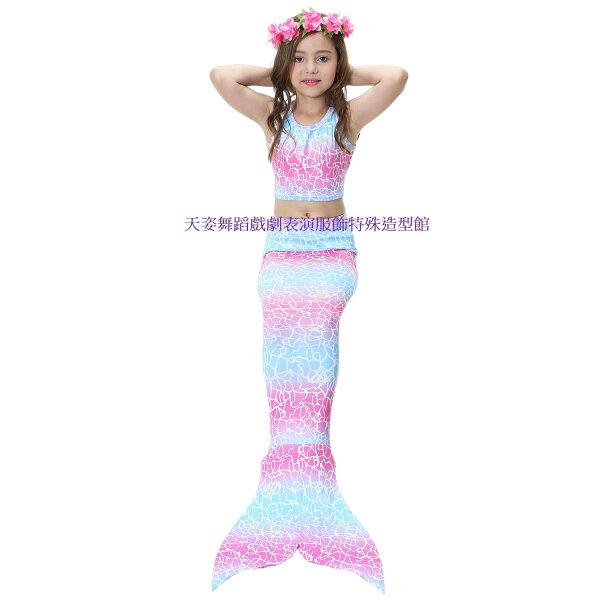 MER022天姿訂製款兒童款美人魚公主造型服裝