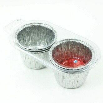 【珍昕】 名仕1222-8入鋁箔蒸蛋杯(8.5x6x6cm )