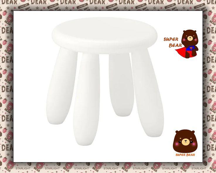 矮凳 兒童椅 三色 室內 / 戶外用MAMMUT / IKEA 1
