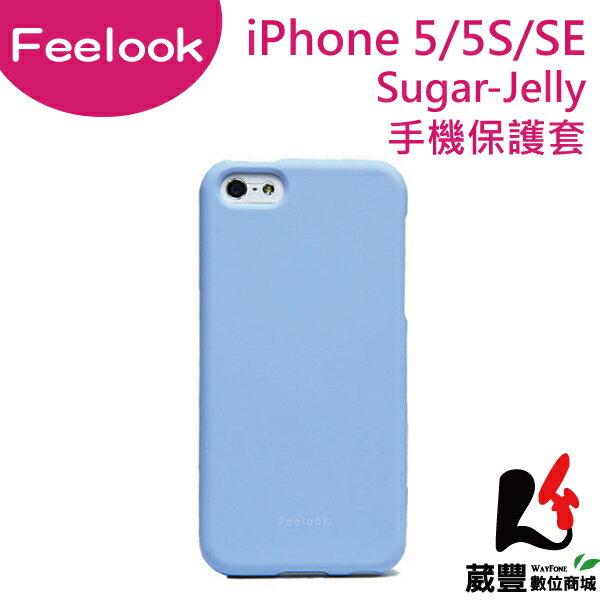 Apple iPhone 5  5S  SE軟殼 Feelook Sugar~Jelly