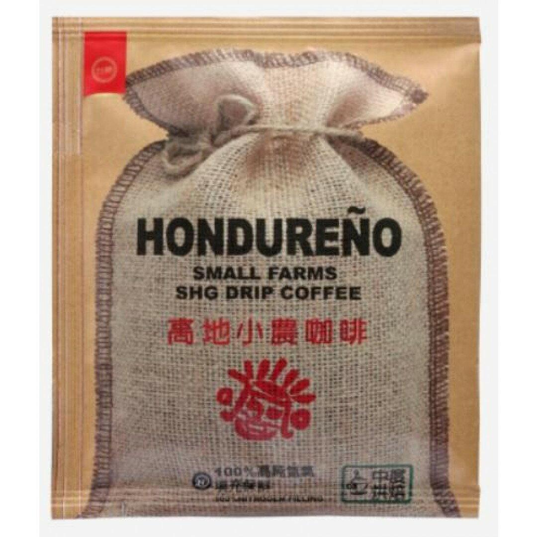 【台糖】高地小農濾掛式咖啡