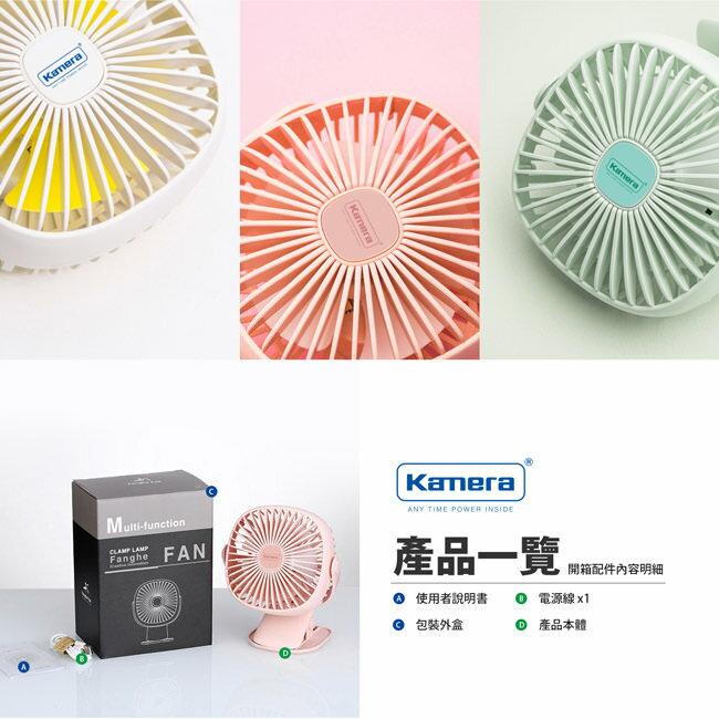 Kamera F140 USB風扇 夾式 / 立放方形風扇(附小夜燈)【和信嘉】佳美能公司貨 保固七日 4