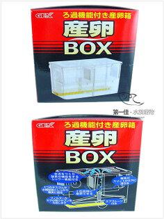 [第一佳水族寵物]日本五味GEX產卵盒產卵箱(繁殖、隔離、飼育)[大]~~!!免運費!!~~
