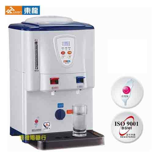【億禮3C家電館】東龍6.7L藍光液晶飲水機.藍光控制面板TE-1111/TE1111.台灣製造(完售)