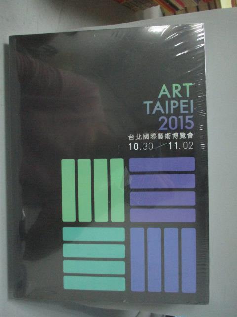 ~書寶 書T3/收藏_QID~ART TAIPEI 2015台北國際藝術博覽會_未拆
