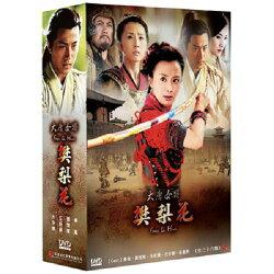 【超取299免運】大唐女將樊梨花DVD (全36集/9片) 秦嵐/劉愷威
