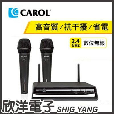 ※ 欣洋電子 ※ CAROL 2.4G數位無線麥克風系統(DWR-882) #高音質、抗干擾、省電
