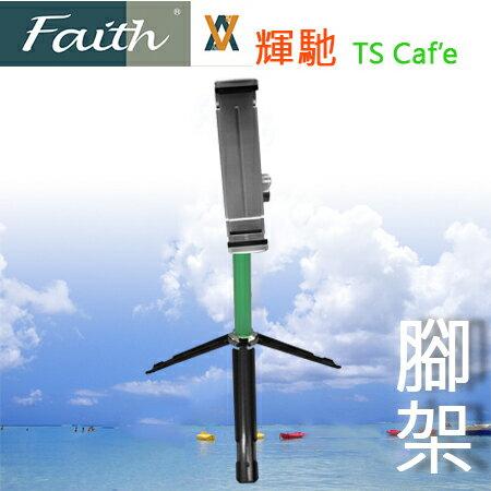 "Lollipod自拍樂腳架平板支撐架TS cafe (綠色)""正經800"""