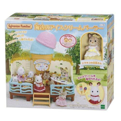 【 EPOCH 】森林家族 - 濱海冰淇淋店