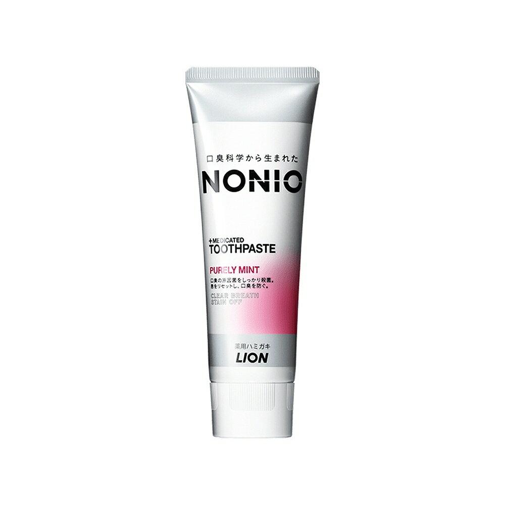 日本獅王LION NONIO終結口氣牙膏 甜梨玫瑰 130g【淨妍美肌】