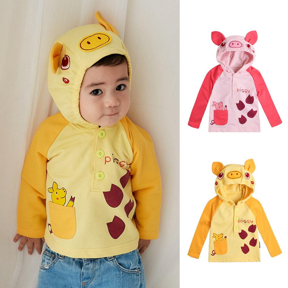 兒童上衣 小豬造型長袖連帽T恤