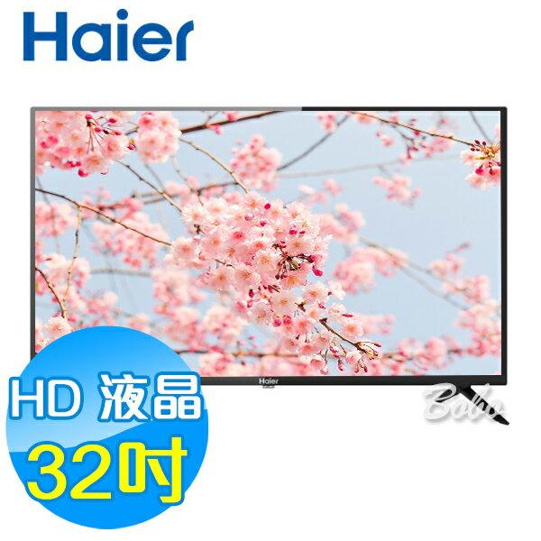 Haier 海爾 32吋 HD液晶顯示器 LE32B9600