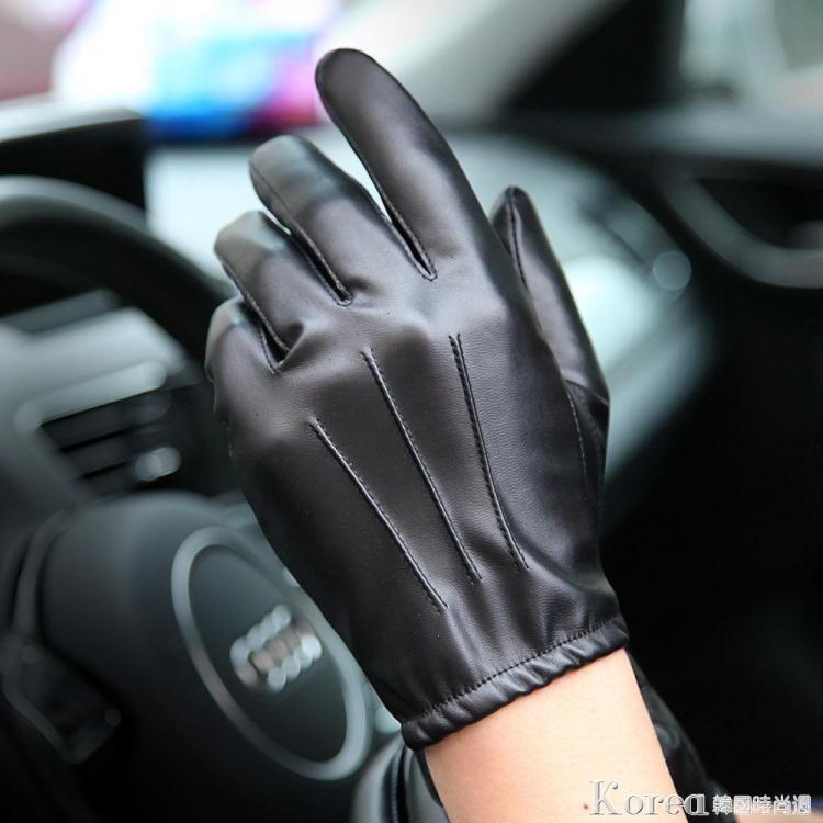 秋冬PU皮手套男士薄款開車駕駛騎行摩托車手套防滑全觸屏